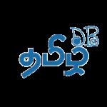 Tamizh DB Logo